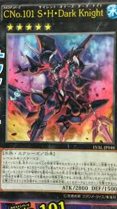 ocg lval spoilers from v jump 12 2013 part 1 the organization