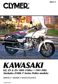 kawasaki kz kx zn 0892878789 by asaf avidan issuu