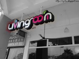 livingroom cafe szeee ee ternity livingroom cafe