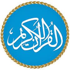 yusuf blog download mp3 alquran quran now full al quran mp3 download android apps android apk
