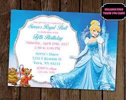 royal ball invite etsy