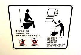 Bathroom Occupied Indicator Bathroom In Use Sign Best Home Design Ideas