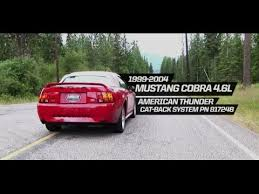1999 mustang cobra performance parts 2003 2004 ford mustang svt cobra performance exhaust system kit