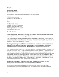 letter full block style business samples college application