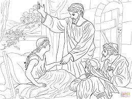 jesus raises jairus daughter coloring page free printable