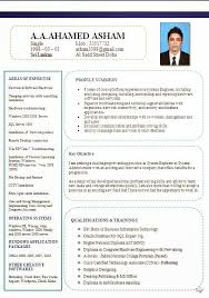 eye grabbing engineering resume samples livecareer ccna resume for