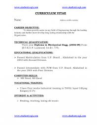 cv format for mechanical engineers freshers doctor clinic jobs mca fresher resume format cover letter lovely sle diploma
