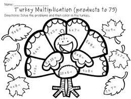 thanksgiving math coloring multiplication worksheets worksheets for