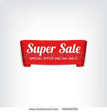 black paper sale banner ribbon black stock vector 598929884