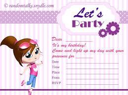 7th birthday invitation card printable birthday invitations