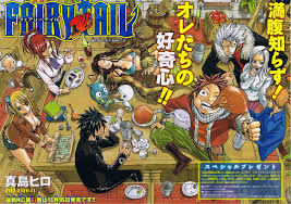 image cover 63 jpg fairy tail wiki fandom powered by wikia