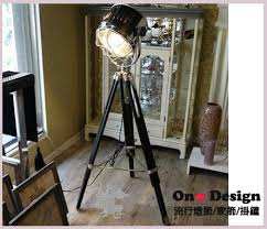 hudson tripod floor l 29 best 彼岸 images on pinterest darkness l shades and lshades