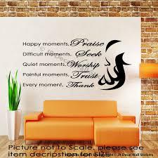 Muslim Home Decor Happy Moment Praise Allah Wall Quote Islamic Wall Stickers Home Decor Interior Designs Muslim Art In Black Jpg V U003d1452891824