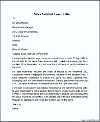 letter example for sales job