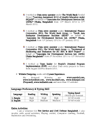 sample resume layouts