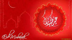 Eid Card Design Learn Quran Online Eid Mubarak Cards And Wallpapers 2 Voq Online