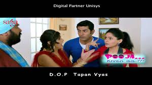 film comedy on youtube punjabi funny comedy youtube chacha bishna ban gya baba l new