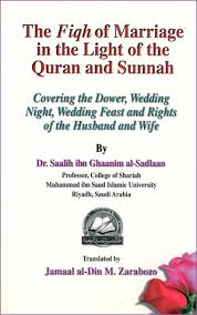 wedding wishes muslim free islamic books on marriage