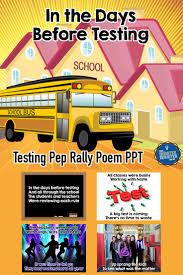 testing pep rally song lyrics ppts pep rally students and