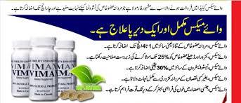 vimax pills in oman penis enlargement pills in pakistan 03214846250