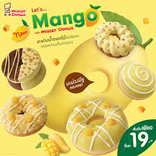 mister cuisine let s mango มะม วงม ร mister donut