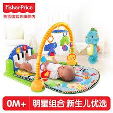 box cincin usd 262 34 fisher price newborn preferred toys for babies gift