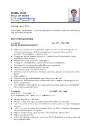 What Is Your Long Term Career Objective Stock Boy Resume Resume For Your Job Application