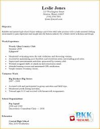 time resume exles 5 basic resume exles for part time basic appication