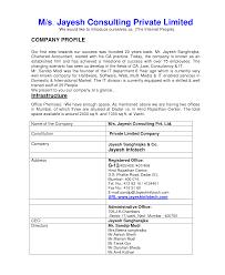 company profile write up samples cv templates govuk