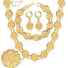 gold necklace bracelet earrings set images U7 allah choker necklace bracelet and earrings set gold color jpg