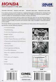 clymer honda trx450 foreman 1998 2004 service repair manual m205