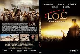 download film umar bin khattab youtube download film omar bin khattab 30 episode subtitle indonesia