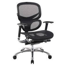 Emperor Computer Chair Fresh Diy Ergonomic Computer Chair 3534