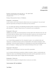 keys to a good cover letter cover letter yours sincerely choice image cover letter ideas