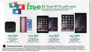 black friday apple tv deals toys r us holiday catalog leak apple tv for 54 in store gift