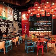 34 best tfg images on pinterest cafe restaurant cafe bar and