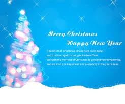 merry happy new year 2018 kwt led