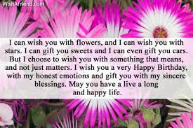 birthday card messages i can wish you with flowers birthday card message