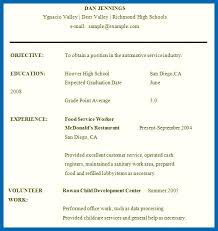 resume for high school student template embersky me wp content uploads 2018 04 resume temp