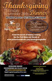 13 best photos of hometown buffet thanksgiving menu thanksgiving