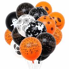 cheap balloons buy cheap balloons and get free shipping on aliexpress