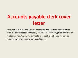 accounts payable clerk cover letter 1 638 jpg cb u003d1393536228