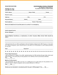 registration form template word registration form template