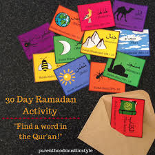 ramadan 30 day activity u0027let u0027s find a word in the qur u0027an