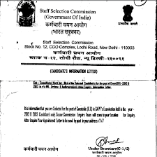 ssc important notice regarding fake letters of appointment