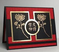 Asian Design Best 25 Asian Cards Ideas On Pinterest Screen Cards Embossed