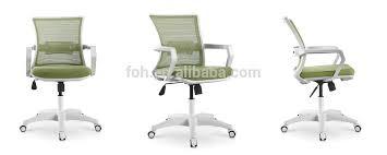 Office Chair Wheel Base Wholesale Custom Foshan Furniture Wheel Base Office Chair Foh