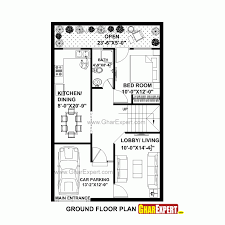 house plan for 25 feet by 53 plot size 147 square yards 320201250