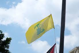 Hezbollah Flag Pictures Hezbollah Terrorist Flag Flies High On London Streets