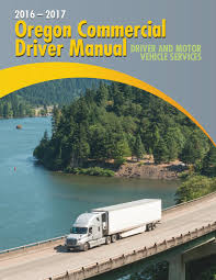 oregon department of transportation dmv manuals u0026 publications